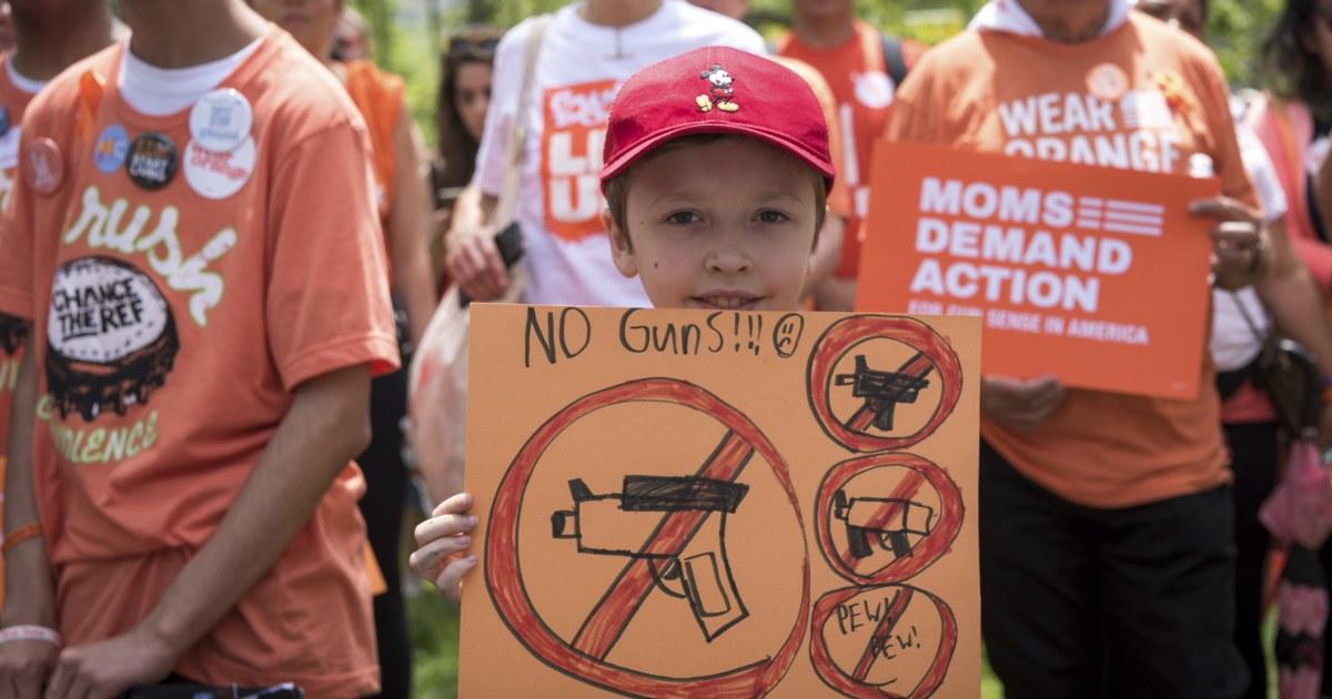 どのようお母さんは静かに過銃の安全対策を通じて教育委員会