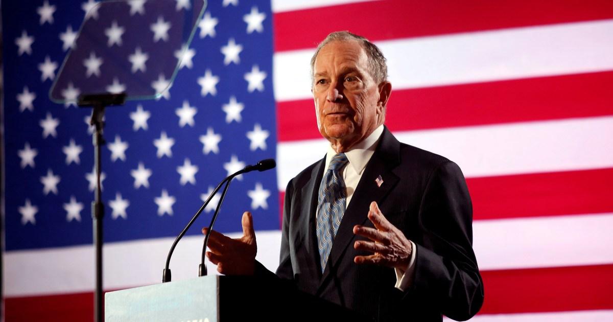 Bloomberg πληροί τις προϋποθέσεις για το επόμενο Δημοκρατική συζήτηση