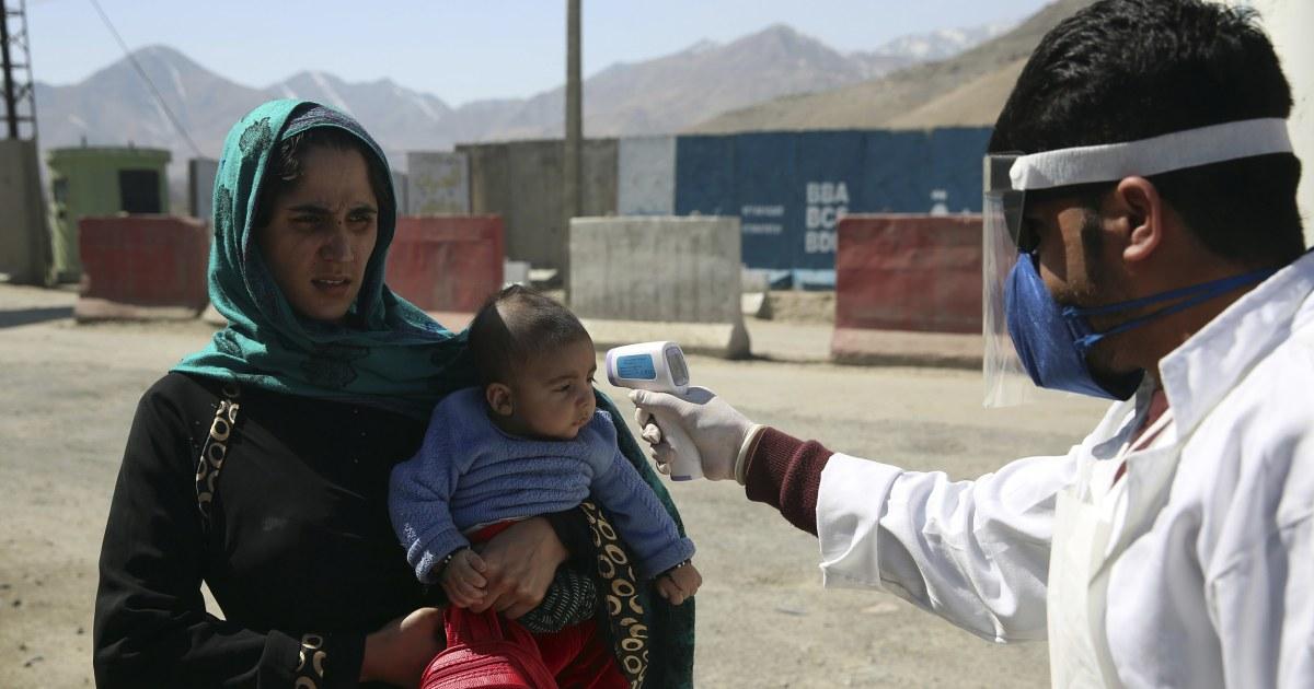 ΗΠΑ ντροπιάζει αντιπαραθέσεις Αφγανούς ηγέτες