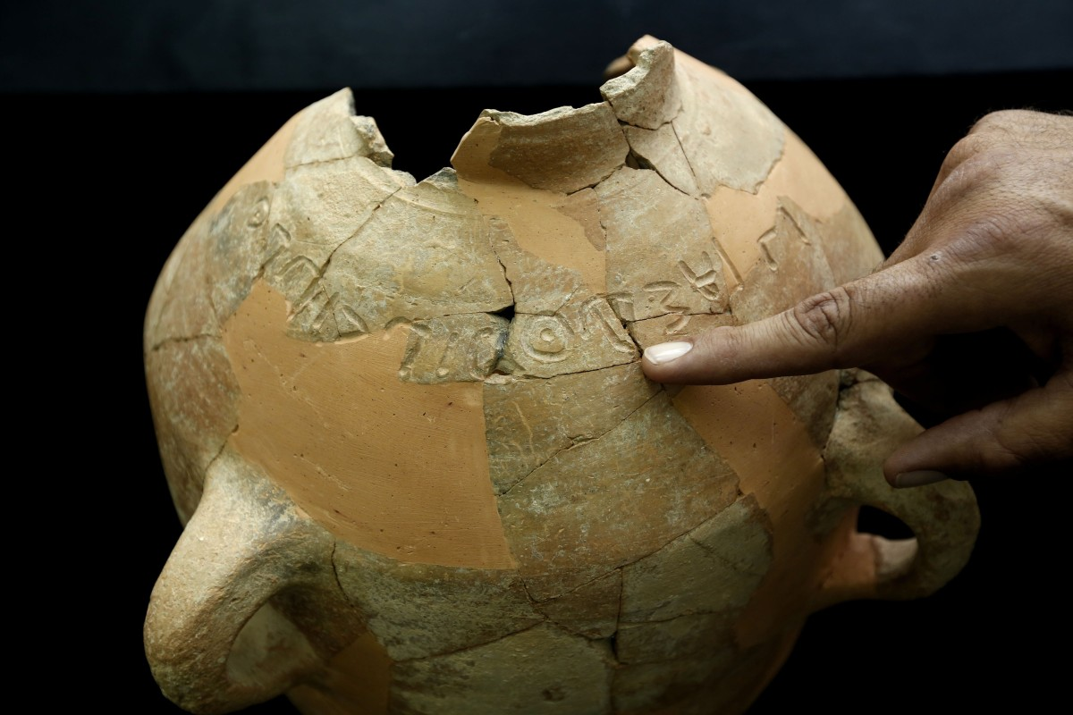 Image: Ancient jar