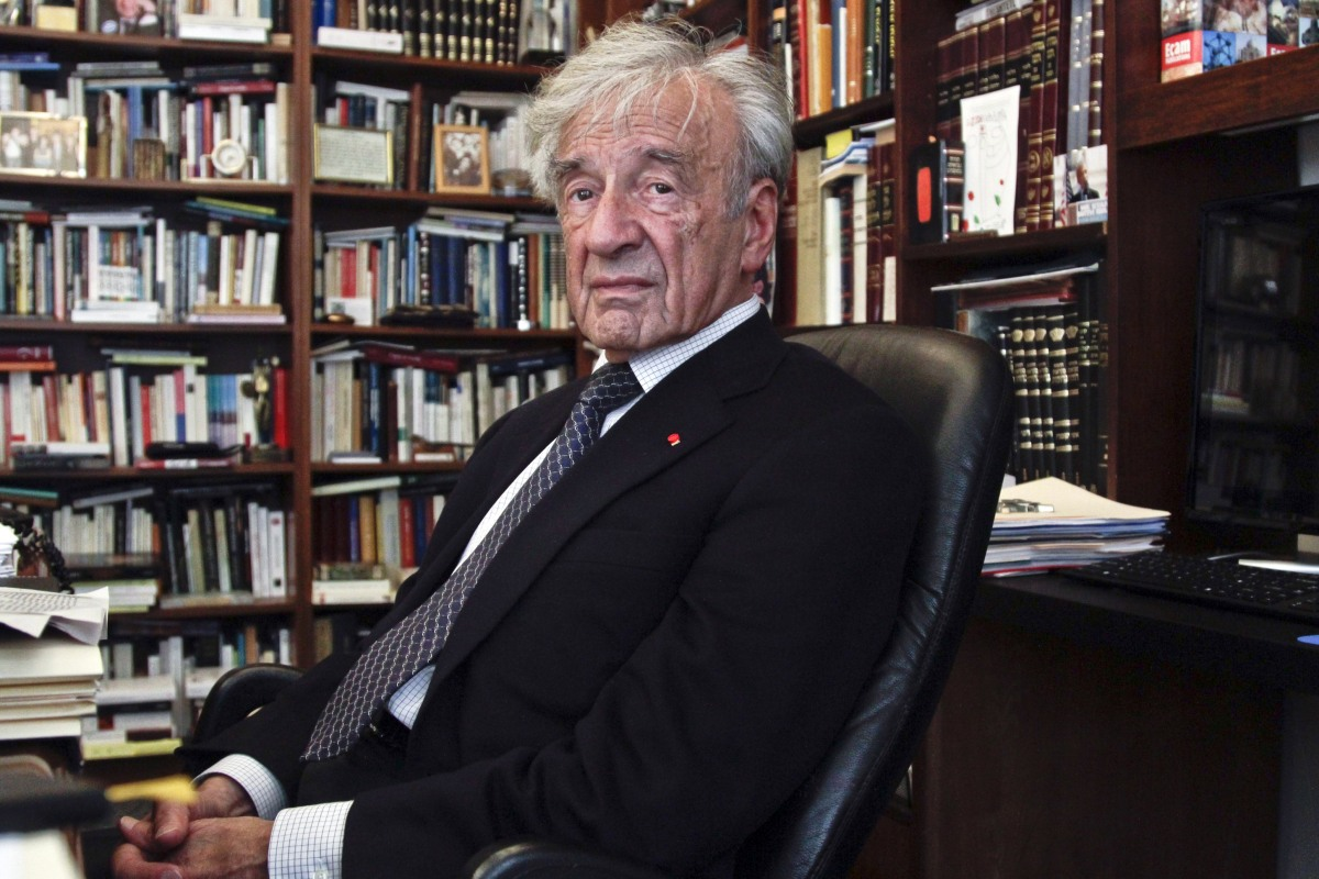 essays of elie Elie wiesel essays biography elie wiesel changed into born in sighet, transylvania on september 30, 1928 he had two older sisters and a younger sister named tzipora.