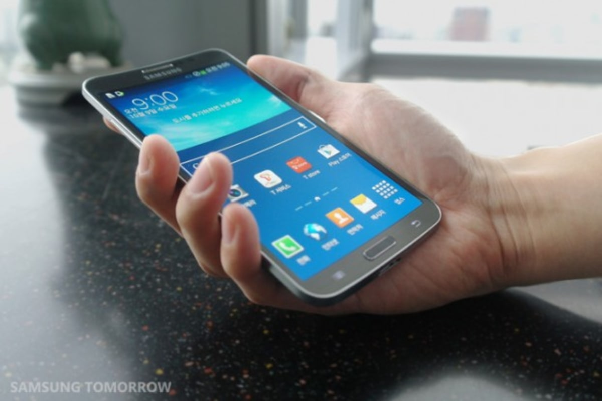 Bend it like … Samsung? Galaxy Round is first curved-display smartphone