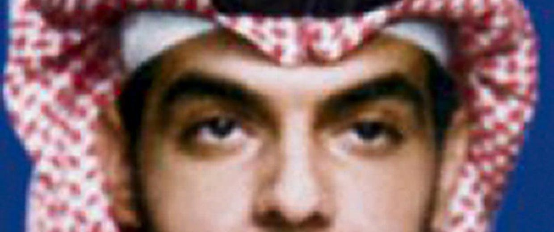 Image: Majid al Majid