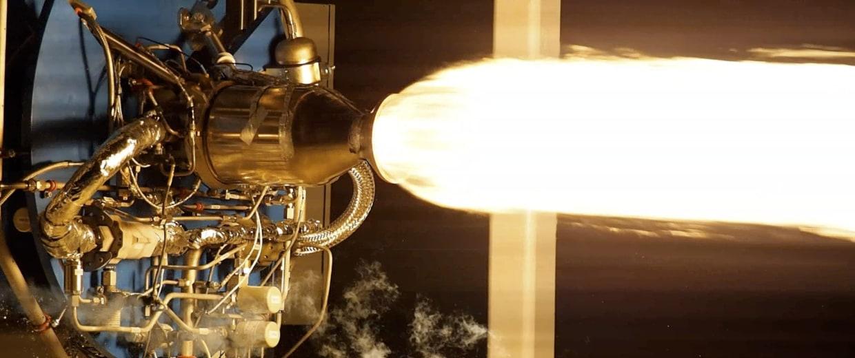 Image: NewtonOne engine