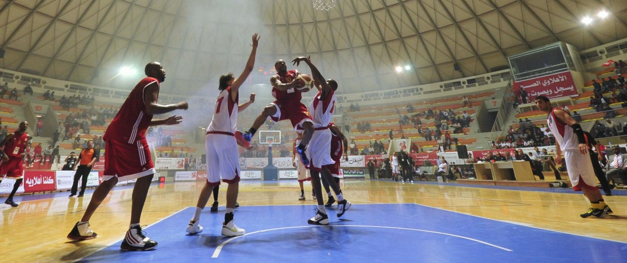 The Ahli International basketball championship in Benghazi, Libya.