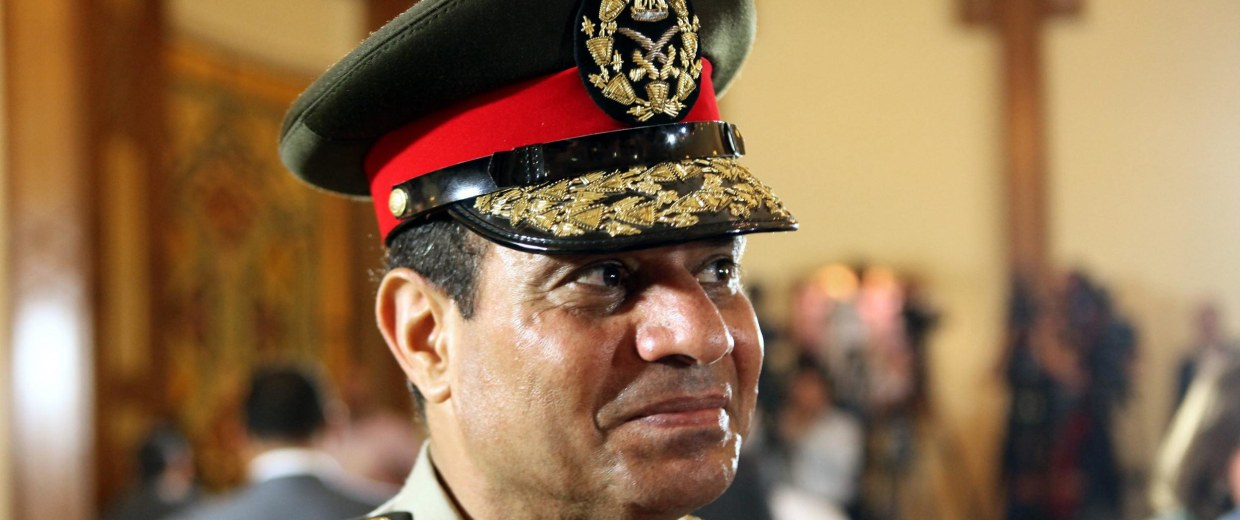 Image: Egypt's president promotes army chief to top rank