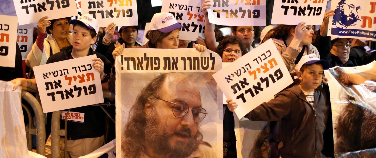 Image: Demonstration calling for release of Jonathan Pollard ahead of Obama visit in Israel