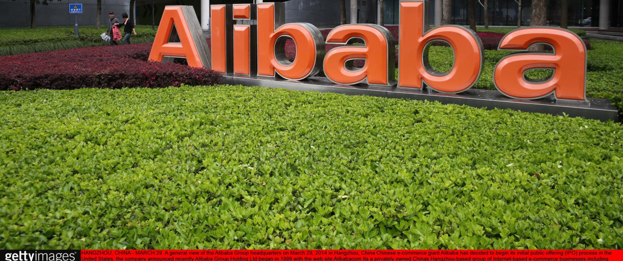 Alibaba Group headquarters in Hangzhou, China.