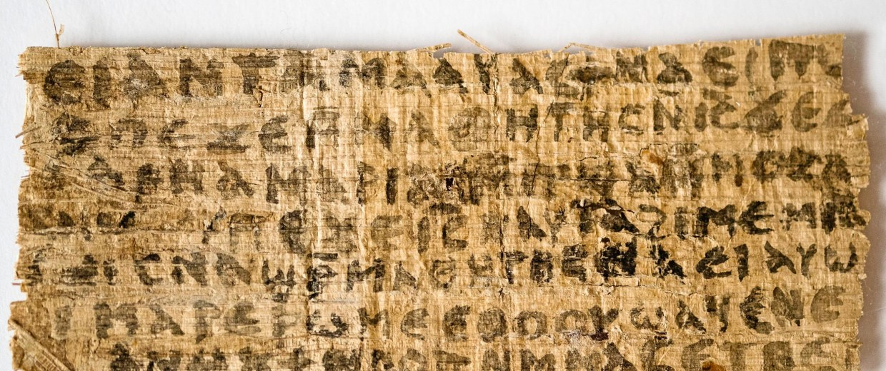 Image: A previously unknown scrap of ancient papyrus written in ancient Egyptian Coptic is pictured in this undated handout photo