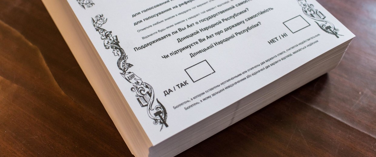 Image: Ballots for a planned referendum seeking greater autonomy from the central government in Kiev