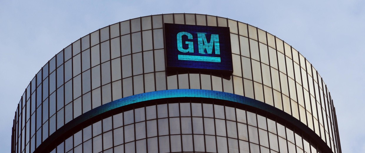 General Motors headquarters in the Renaissance Center in Detroit