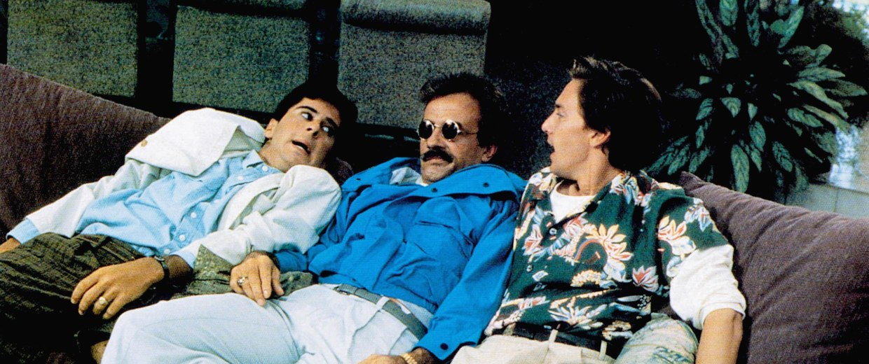 Image: A scene from 'Weekend at Bernie's'
