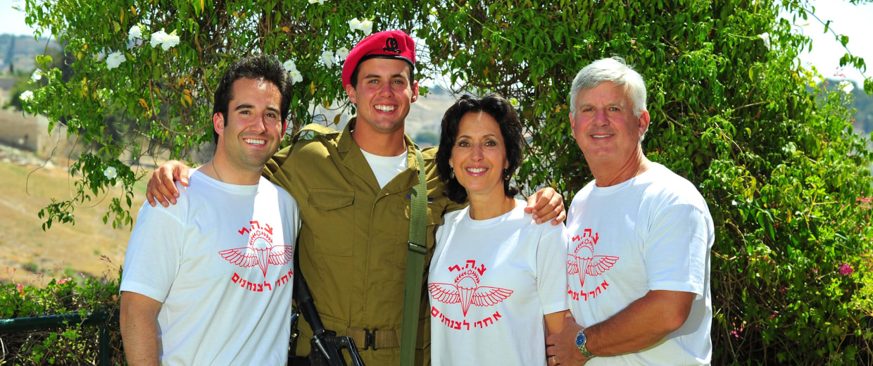 Image: Rafe Kaplan was killed while serving in the Israeli Defense Forces