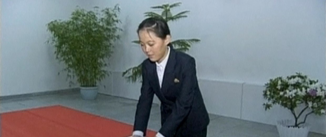 Kim Yo Jong, the younger sister of North Korean leader Kim Jong Un.