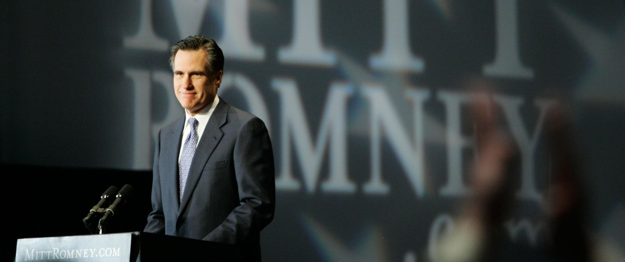 Image: Mitt Romney announces his candidacy for president at The Henry Ford museum on Feb. 13, 2007