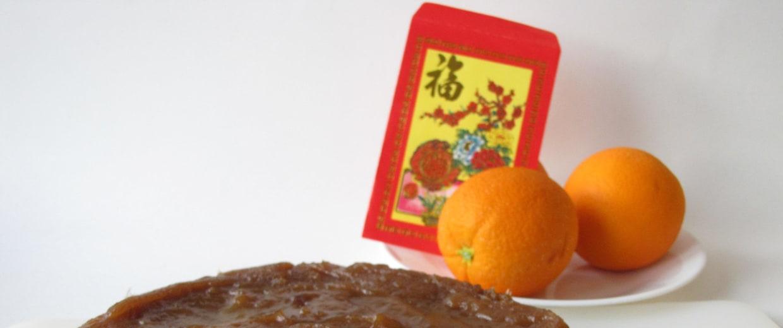 Baked Chinese New Year Cake Recipe