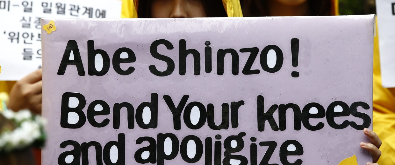 Image: South Korea protest against Japan