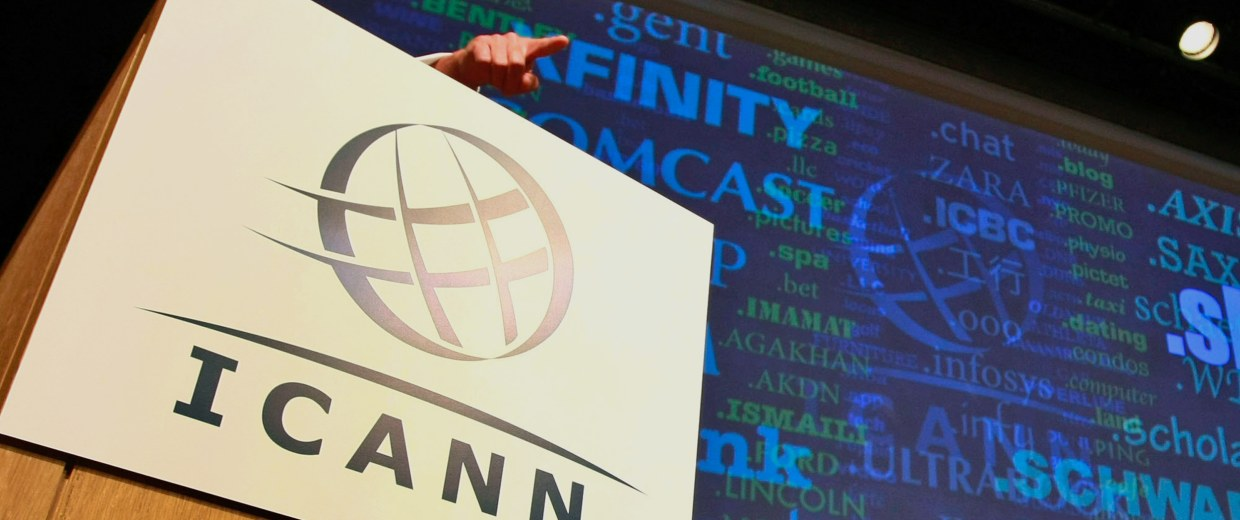 Image: Internet Corporation for Assigned Names and Numbers (ICANN)