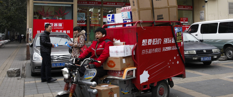 Image: China online shopping holiday