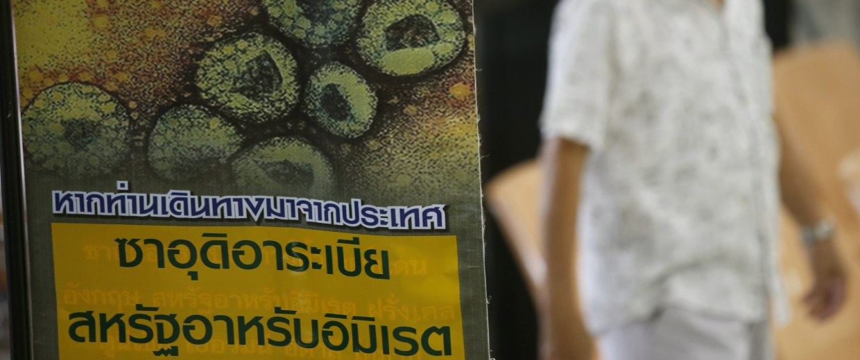 Image: Thailand identifies second MERS case