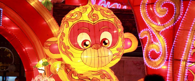 Image: Monkey lantern