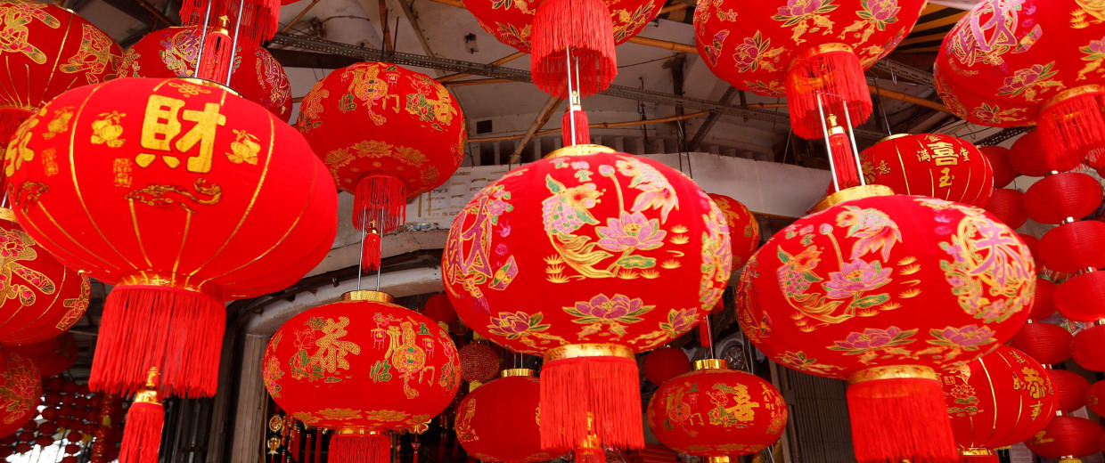 10 Lunar New Year Facts to Help Answer Your Pressing ...