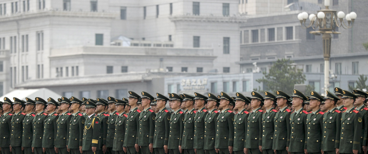 Image: Commemoration of the 90th anniversary of the People's Liberation Army