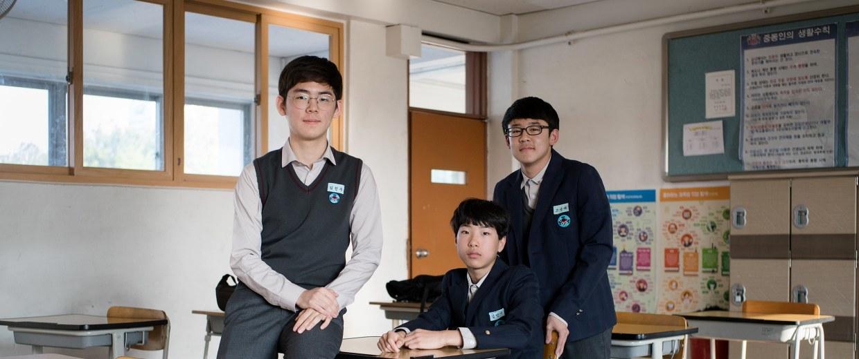 Работа в хамане корея