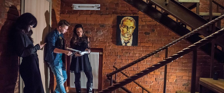 Image: Ilya Levchenko and Lena Ivanova