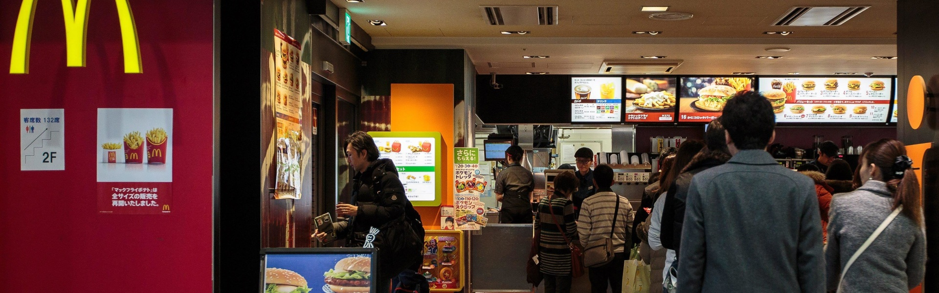 Image: McDonald's Japan resumes french fries sales of all sizes