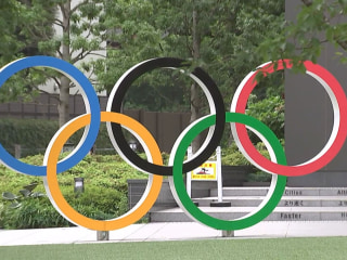 Tokyo and athletes prepare for start of Olympic Games