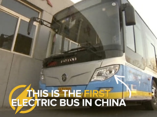 Introducing China's First Electric Bus