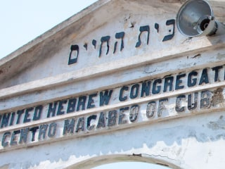 The Long History and Rich Tradition of Cuban Jews