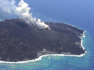 Volcano in Japan Builds Island