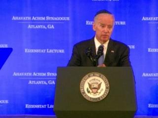 Biden Says 'Emotional Energy' A Factor in Presidential Run