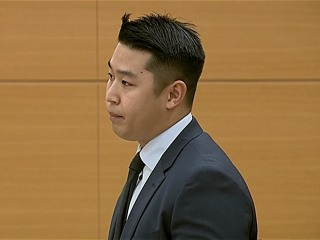Former NYPD Officer's Manslaughter Charge Reduced