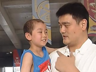 WATCH: Yao Ming Gives Little Basketball Fan a Big Surprise