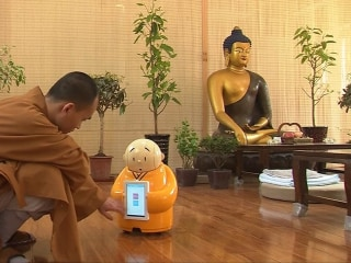 Chinese Buddhist Temple Welcomes Robot Monk