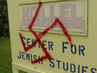 Swastika Sprayed On Rhode Island Synagogue