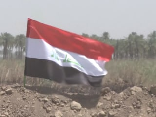 Iraqi Forces Launch Offensive Into Fallujah