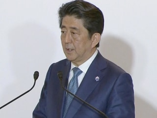 PM Abe: Japan Hopes Hiroshima Tragedy is Never Repeated