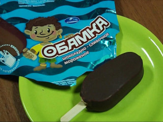 'Little Obama' Chocolate Ice Cream Divides Opinion in Russia