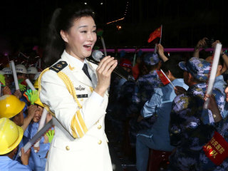 Riff on the Reef: China's Concert for Troops and Workers