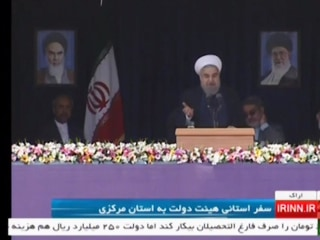 Iranian President Criticizes Clinton and Trump