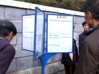 North Korea Media Ignore U.S. Elections