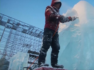 Ice Carvers Make the Most Out of Winter