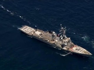 US Navy Identifies Seven Sailors Killed in USS Fitzgerald Crash Off Japan