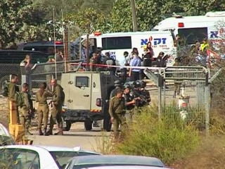 Palestinian gunman kills 3 Israelis in West Bank, police say