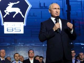 Putin announces 2018 re-election bid