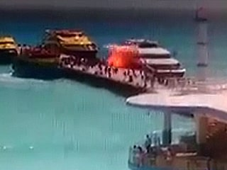 Fiery blast on ferry at Mexican resort wounds 25